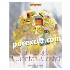 http://porexcut.com/1423-9561-thickbox/12-cms.jpg