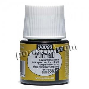 http://porexcut.com/1682-9731-thickbox/taco-fine-grit-sandpaper.jpg