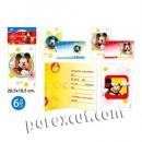 Mickey party invitations 6 units